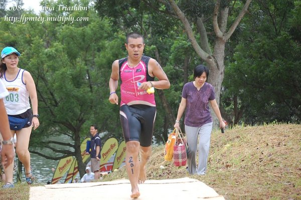 Ironman Abu Power