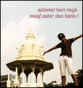 Selamat Hari Raya Aidilfitri, Maaf Zahir dan Batin ! Pic taken at the old railway station in KL !