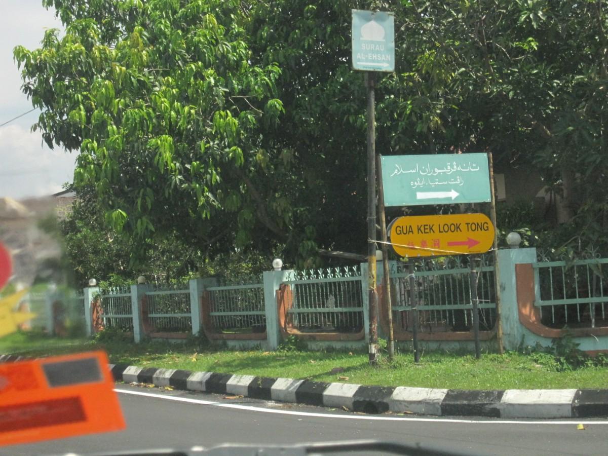 Gua Kek Look Tong, Taman Rapat Indah, Perak Darul Ridzuan