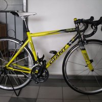 Giant TCR2 For Sale