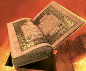 Nuzul Al Quran + Ramadhan : A reflection and a reminder