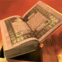 Nuzul Al Quran + Ramadhan : A reflection and a reminder