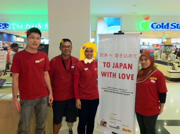 To Japan With Love charity drive in 2011.And my team  had the honour of welcoming SBR to the booth. p.s. its fun playing with Paint ! heheee...flower power.