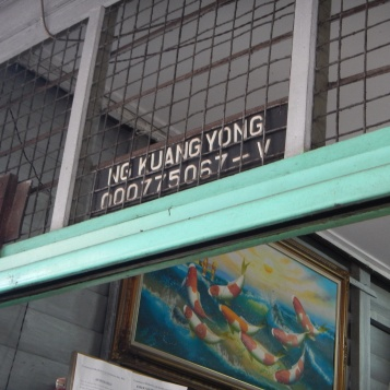 That is Ate's full name. Had a quick breakfast at his shop during a recent trip to Pekan
