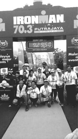 This was also 2 years ago at IM 70.3 Putrajaya