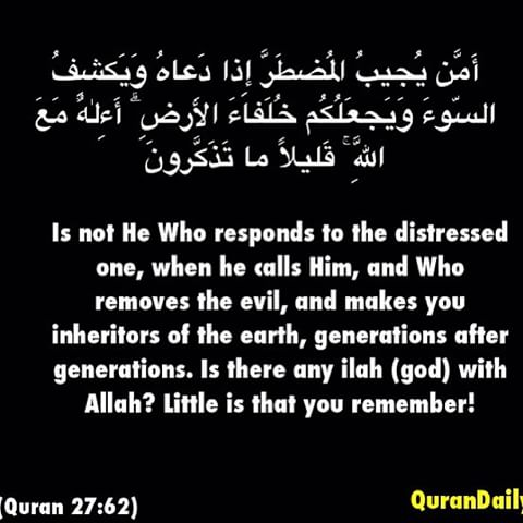 "Image result for Whoever was afflicted with grief and distress and says (see the following Dua), Allah, the Exalted and Ever-Majestic, will remove his grief and will change his sorrow into happiness."" It was said, ""O Messenger of Allah! (Do) we have to learn these words?"" He said, ""Yes, whoever hears them should learn them"